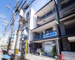 Parkside Umekoji - Guest House In Kyoto