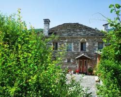 Dias Guesthouse