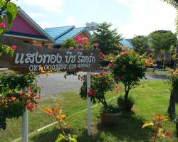 Sangtong Beach Resort