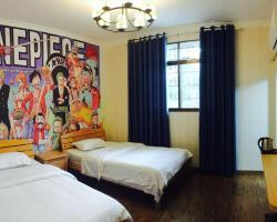 Nanyue Hengshan OP International Younth Hostel