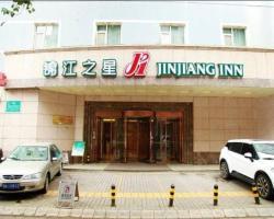 Jinjiang Inn - Xi'an Jiefang Road