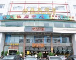 Shenglong Hotel