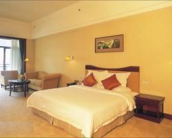 Phoenix Hotel Wuyi