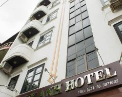 トゥイー アン ホテル
