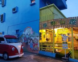 Hostel Green520 Green Island