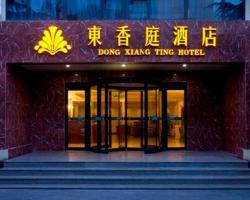 Eastern Isleep Hotel