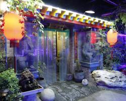 Yayuan Xian Xianyang International Airport Hotel