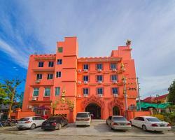 Hotel Myat Nan Taw Win
