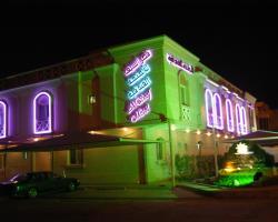 Al Seef Castle Motel