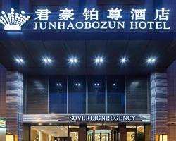 Sovereign Regency Hotel Taiyuan