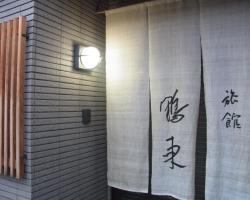 Ohto Ryokan