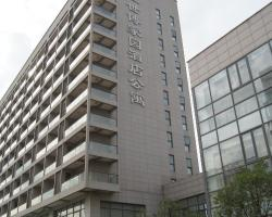 Shanghai Pujiang Expo Apartment Hotel