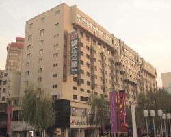 Jinjiang Inn - Taiyuan Liuxiang