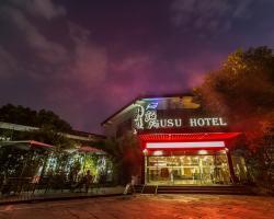 Traveler Inn Gusu Suzhou