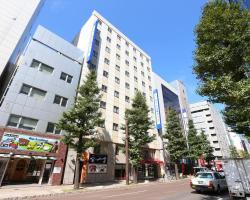 Hotel Hokke Club Sapporo