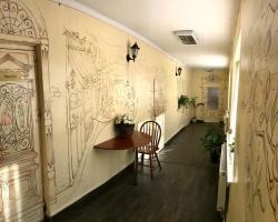 Hostel Misto