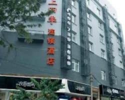 Fairyland Hotel - Kundu