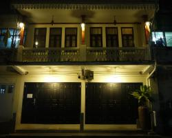The Royal ThaTien Village