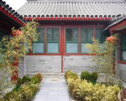 Lu Song Yuan Hotel(Nanluoguxiang)