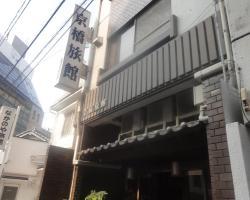 Kyobashi Ryokan