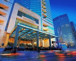Beijing Financial Street International Hotel
