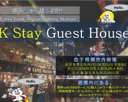 K Stay Guesthouse Myeongdong