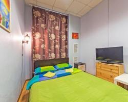 4 Storony Sveta Hotel