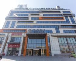 Jinjiang Capital City Hotel Langfang Wanda Plaza Store)
