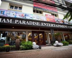 Siam Paradise Entertainment Complex