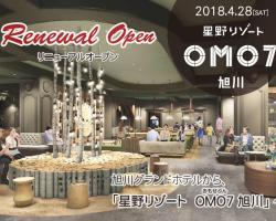 Hoshino Resorts Asahikawa Grand Hotel