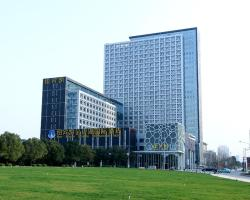 Wuhan New Beacon Jinyinhu International Hotel
