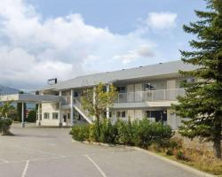 Travelodge by Wyndham Salmon Arm BC