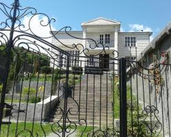 Tetriani Guesthouse