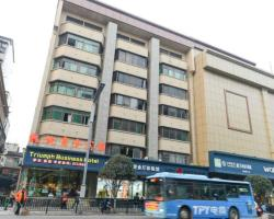 Jingdezhen Kaixuan Business Hotel