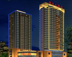 SuZhou Grace Hotel