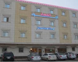 Ajwaa Al Msaa Apartments