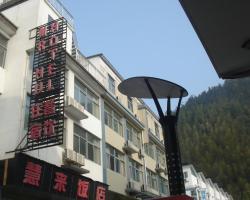 Hui Lai Hotel