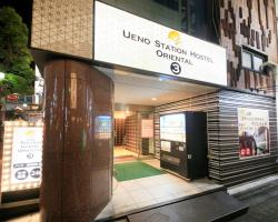 Ueno Station Hostel Oriental Ⅲ(Men Only)