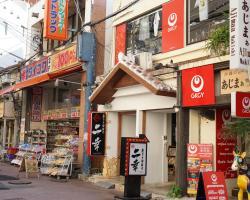 Okinawanoyado Ajimaa Makishi