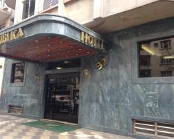 República Park Hotel