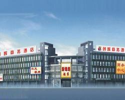 Chuanghui Business Hotel