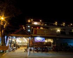 Sakura Village Guesthouse