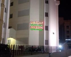 Aston Suites