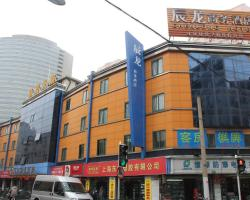 Jin Guang hotel-People square Branch