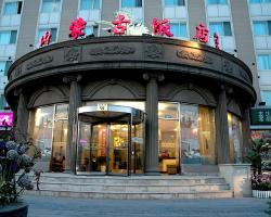 Inner Mongolia Hotel - Chaoyang