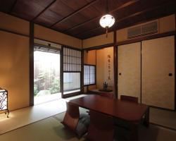 Geppaku an Machiya House