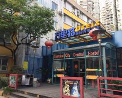 Shanghai City Central International Hostel