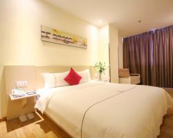 Shenzhen Shangpin Hotel (Futian Exhibition)