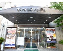 Sunwest Hotel Sasebo