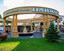 Olymp Resort Hotel All Inclusive
